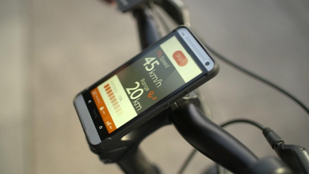 skujou_smartphone app