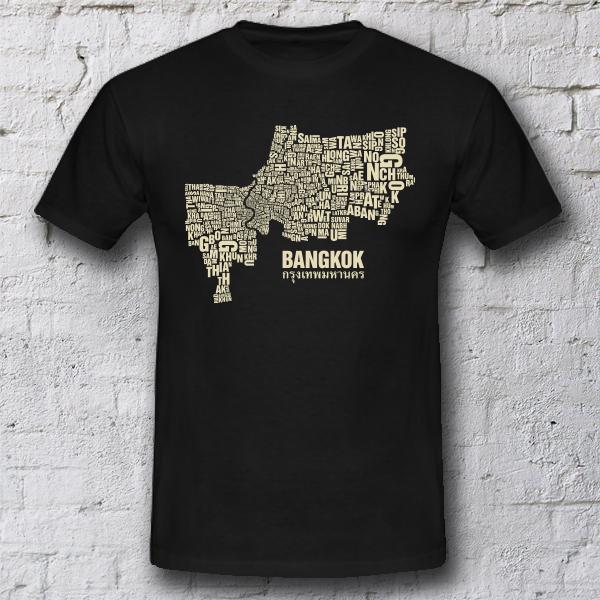 bangkok-creme-shirt-m